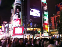 shibuya4