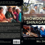 SHOWDOWN at SHINAGAWA Will Be Published in a Few Weeks