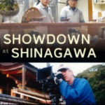 'SHOWDOWN at SHINAGAWA' Book Party on October 8